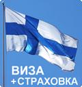 Изображение - Срочная виза в финляндию 1c9ebe04c04ae8d0ed5f66fa077609d1